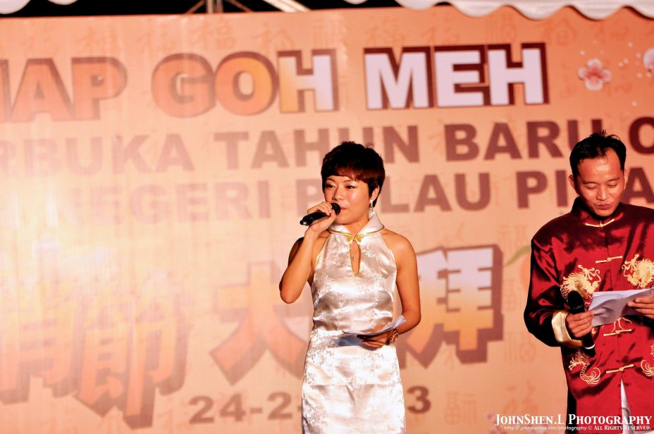 Penang State Open House Chap Goh Meh Celebration 2013 8